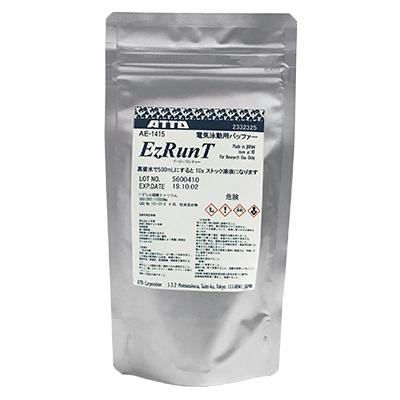 AE-1415 EzRunT