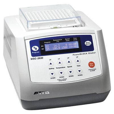 WSC-2630 PowerBLOCK Shaker